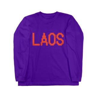 ラオス Long sleeve T-shirts