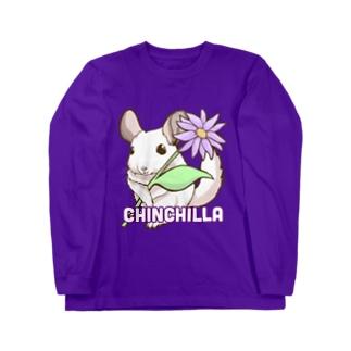 チンチラと一輪の花 Long sleeve T-shirts