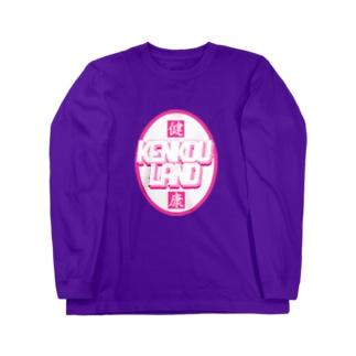 健康ランド Long sleeve T-shirts