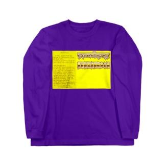 梵字摩訶般若波羅蜜多心経 The Heart Sūtra/ Prajñāpāramitāhṛdaya Sūtra in Siddhaṃ Long sleeve T-shirts