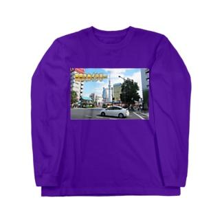 東京都:東京スカイツリー Tokyo: Tokyo Skytree Long sleeve T-shirts