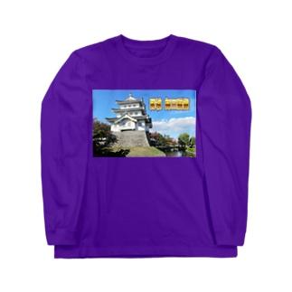 日本の城:忍城 Japanese castle: Oshi Castle/ Gyoda Long sleeve T-shirts