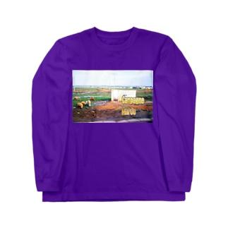 モロッコ:農村風景 Morocco: Country side Long sleeve T-shirts