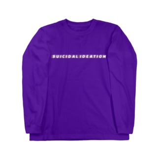 suicidal ideation Long sleeve T-shirts