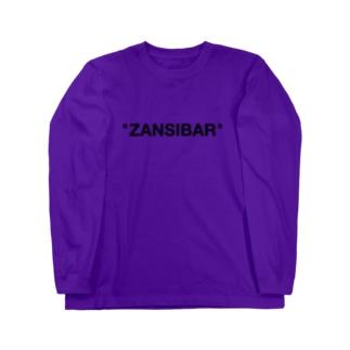 ザンジバル島 Long sleeve T-shirts