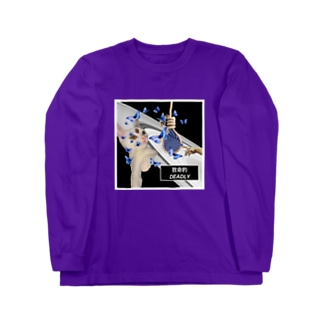 the suicide Long sleeve T-shirts