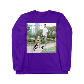 a Long sleeve T-shirts