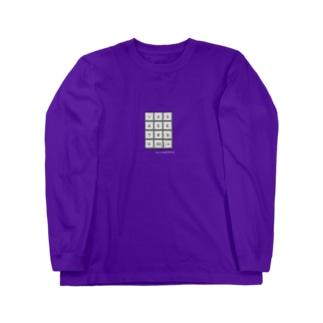 10key Long sleeve T-shirts