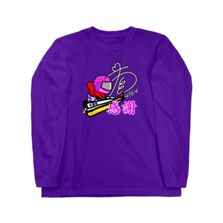 ボートレーサー#土屋南公認 #4964 Long sleeve T-shirts