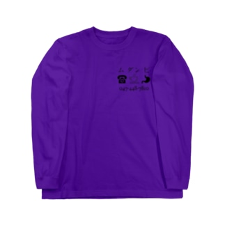 Num Long sleeve T-shirts