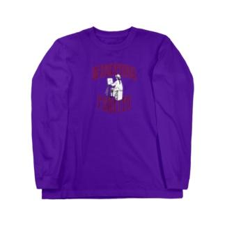 放浪の画家2 Long sleeve T-shirts