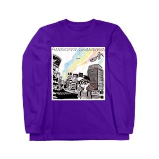 「Aurora diurna」ジャケデザイン2 Long sleeve T-shirts