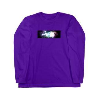 ネビュラな雲 Long sleeve T-shirts