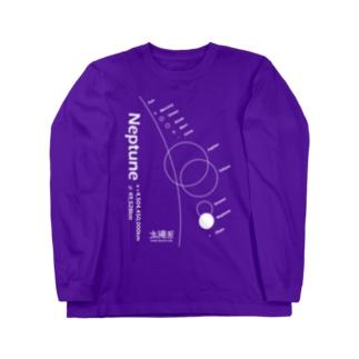 Neptune/海王星<みたか太陽系ウォーク応援!> Long sleeve T-shirts
