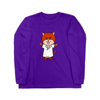 心理学が好きな犬 Long sleeve T-shirts