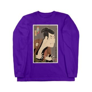 三代目大谷鬼次の江戸兵衛 ロングスリーブTシャツ Long sleeve T-shirts