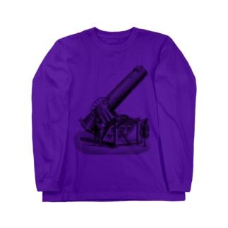 天体望遠鏡 <アンティーク・プリント> Long sleeve T-shirts