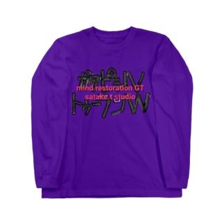 ガタピシトゥーラン Long sleeve T-shirts