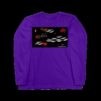 G-HERRING(鰊;鮭;Tenkara;SALMON)のワカサギ!(わかさぎ;茨戸川)japan Long sleeve T-shirts