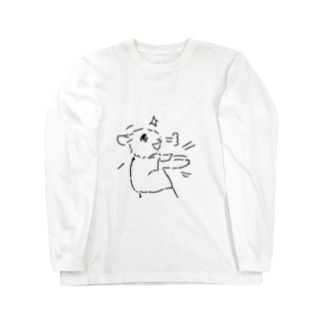 うさぎむすこ(黒4) ロングスリーブTシャツ