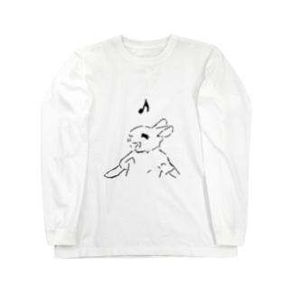 うさぎむすこ(黒9) ロングスリーブTシャツ