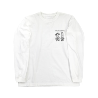 ふたりぼっち ロングスリーブTシャツ
