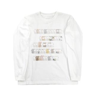 みっちり ロングスリーブTシャツ