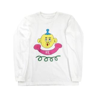ハッピーベル ロングスリーブTシャツ
