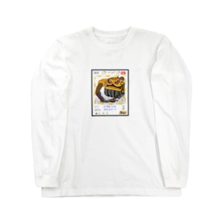 ロードロ ロングスリーブTシャツ