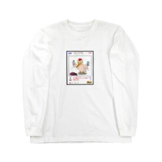 スミツツキ ロングスリーブTシャツ