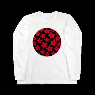 MOGUMO SHOPのあかのほしくん ロングスリーブTシャツ