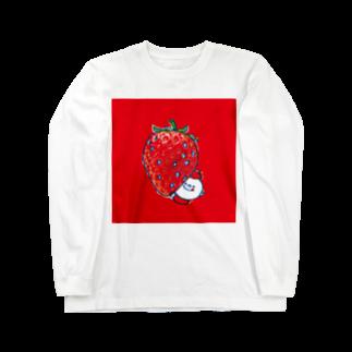 MOGUMO SHOPのいちごもぐもぐくん ロングスリーブTシャツ