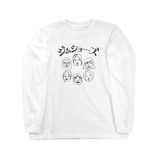 ジムショーズ ロングスリーブTシャツ