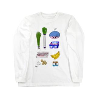 ぼくがスーパーで買ったもの ロングスリーブTシャツ