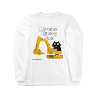 ネコ兄弟 XTC_029 ロングスリーブTシャツ