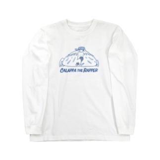 カラッパラッパー(クール) ロングスリーブTシャツ