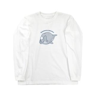 ゆるホエール(シングルカット)〜セミクジラ〜 ロングスリーブTシャツ