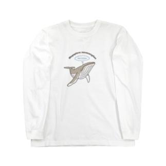 ゆるホエール(シングルカット)〜ザトウクジラ〜 ロングスリーブTシャツ