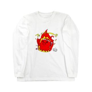 熱血! ロングスリーブTシャツ