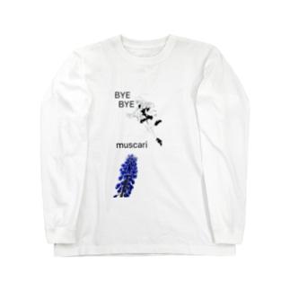 ムスカリ ロングスリーブTシャツ