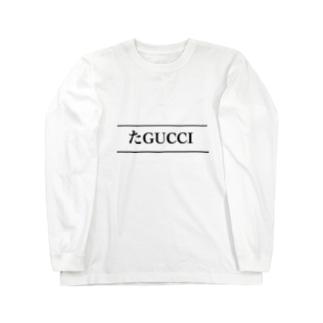 たGUCCI ロングスリーブTシャツ