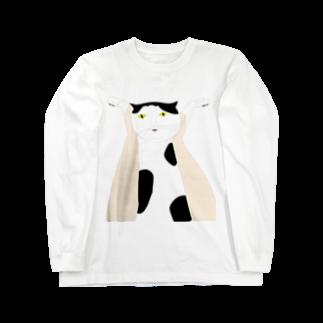 高い高い猫 ロングスリーブTシャツ