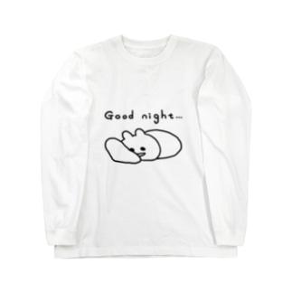 寝落ちうさぎ ロングスリーブTシャツ