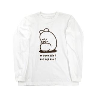 もやしちゃん(茶) ロングスリーブTシャツ