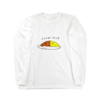 幸せのカレーライス ロングスリーブTシャツ