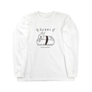 ウサギのウーのSUSHI [黒い字] ロングスリーブTシャツ