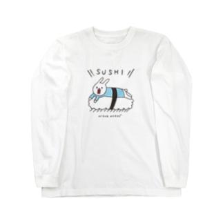 ウサギのウーのSUSHI [color] ロングスリーブTシャツ