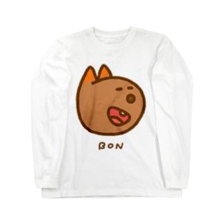 にっこりボンくん(カラー) ロングスリーブTシャツ