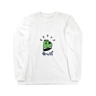 カッパプリント ロングスリーブTシャツ