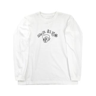 ゴキゲンな少年 ロングスリーブTシャツ
